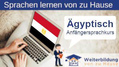 Ägyptisch Anfängersprachkurs lernen von zu Hause Header