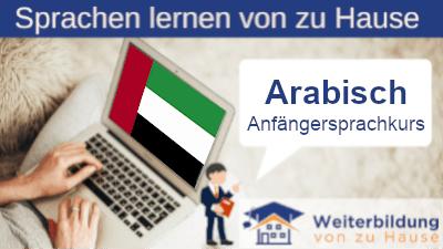 Arabisch Anfängersprachkurs lernen von zu Hause Header