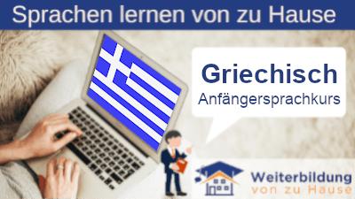 Griechisch Anfängersprachkurs lernen von zu Hause Header