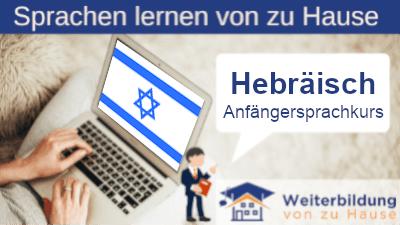 Hebräisch Anfängersprachkurs lernen von zu Hause Header
