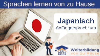 Japanisch Anfängersprachkurs lernen von zu Hause Header
